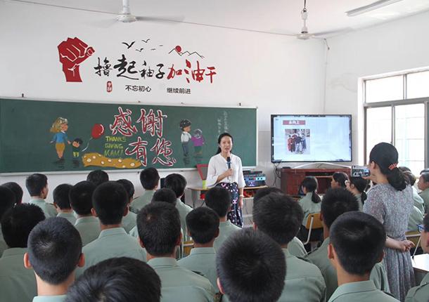 正心戒网学校-(14).jpg